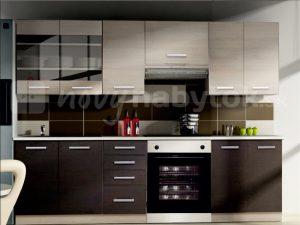 Lacna kuchyna chamonix